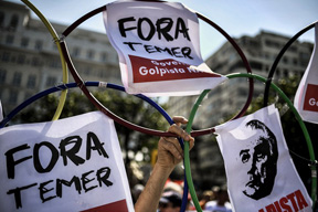 foratemer thumb 25b2f